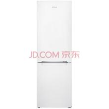 三星(SAMSUNG)BCD-290WNSIWW1 316升 大容量 风冷变频 智能双门冰箱(雪白色)