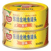 韩国进口食品 东远金枪鱼 方便速食罐头 原味100g*2罐