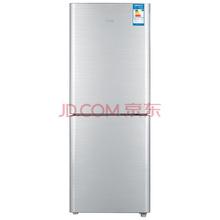 海尔(Haier)BCD-190TMPK 190升 两门冰箱冷冻速度快