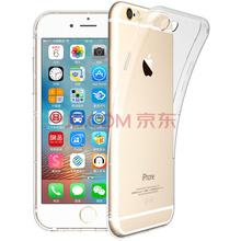 BIAZE 苹果6/6s手机壳 iPhone6/6s 4.7英寸 手机套/保护套 透明气垫/气囊 透明白