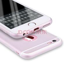 派滋 苹果iPhone6s/6手机壳 苹果6s/6手机外壳 透明磨砂套防摔4.7英寸
