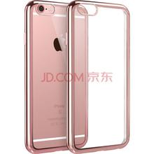 亿色(ESR)iPhone6/6s手机壳/保护套 4.7英寸苹果6/6S手机套 硅胶透明防摔软壳 初色晶耀系列 玫瑰金
