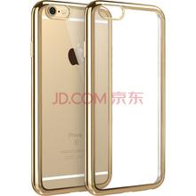 亿色(ESR)iPhone6/6s手机壳/保护套 4.7英寸苹果6/6S手机套 硅胶透明防摔软壳 初色晶耀系列 香槟金