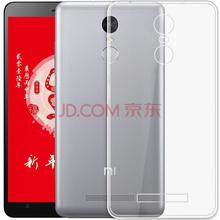 派滋 小米红米note3手机壳 红米NOTE3透明保护外壳 硅胶软套