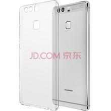 亿色(ESR)华为 P9手机壳/保护套 透明硅胶防摔软壳 初色零感系列 啫喱白