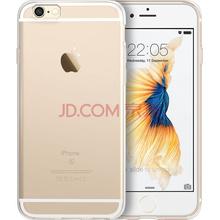 苹什么(亿色)iPhone6/6s手机壳/保护套 4.7英寸苹果6/6s轻薄透明软壳 初色零感系列 啫喱白