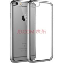 亿色(ESR)iPhone6/6s手机壳/保护套 4.7英寸苹果6/6S手机套 硅胶透明防摔软壳 初色晶耀系列 深空灰