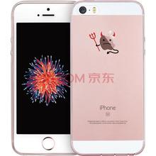 亿色(ESR) iPhone SE/5s手机壳/保护套 苹果5S手机套 硅胶透明防摔软壳 苹什么系列 小恶魔