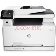 惠普(HP)Color LaserJet Pro MFP M277dw 彩色激光多功能一体机 (打印 复印 扫描 传真)