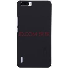 耐尔金(NILLKIN)华为荣耀6plus 磨砂手机保护壳/保护套/手机套 黑色