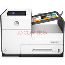 惠普(HP)PageWide Pro 452dn 页宽秒速级打印机  激光机的效率 喷墨机的成本