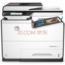 惠普(HP)PageWide Pro 577dw 页宽秒速级一体机 (无线 打印 传真 扫描 复印)全新打印技术