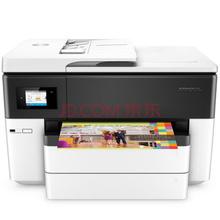 惠普(HP) OfficeJet Pro 7740 惠商系列宽幅办公一体机(打印、复印、扫描、传真、无线)