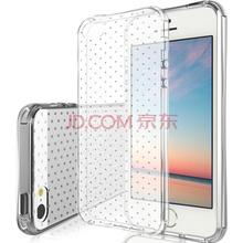 酷乐锋 苹果iPhone5s/se手机壳 iPhoneSE透明保护套/外壳 硅胶软壳 5s/SE防摔系列