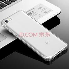 奇克摩克 小米5手机壳/防摔壳 小米5手机保护套/TPU软壳/保护壳 适用于小米5/Mi5手机 透明白