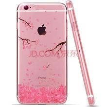 派滋 苹果iphone6sPlus手机壳 6plus保护外壳水钻樱花5.5英寸