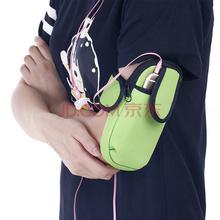 圣迪威(Sendio)运动手机臂包 苹果7/6s/三星S6/S5腕包 跑步户外骑行旅游臂套臂带 男女通用中号 荧光绿