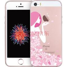 亿色(ESR) iPhone SE/5s手机壳/保护套 苹果5S手机套 硅胶透明防摔软壳 苹什么 花瓣女神