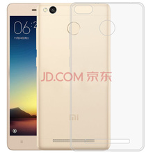 派滋 红米3高配版手机壳 小米红米3s手机壳防摔软套壳 透明
