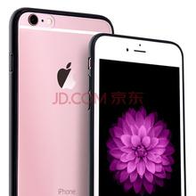 派滋 苹果iphone6手机壳 iphone6s/6手机外壳 边框式手机套