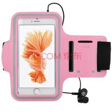 圣迪威(Sendio)手机臂带触屏女款 户外跑步运动骑行臂包 苹果6s/三星S5/S4/S3手机腕包臂套 5英寸中号粉