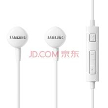 三星 HS130 入耳式立体声线控耳机 3.5MM 白色