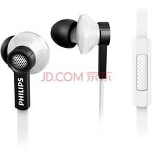 飞利浦(PHILIPS)耳机 耳麦 入耳式 手机通话 音乐 TX1(白)