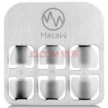 脉歌 Macaw M2 硅胶耳塞 入耳式耳机硅胶套 耳机硅胶套 白色