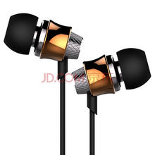dostyle HS301入耳式金属耳机手机/PC适用 香槟金