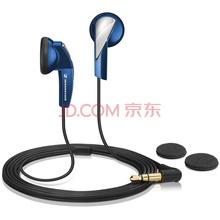 森海塞尔(Sennheiser) MX365 手机耳机 立体声耳塞 强劲低音 蓝色