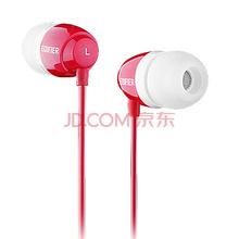 漫步者(EDIFIER) H210 手机耳机 入耳式耳机 低频强劲 火红