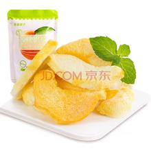 良品铺子黄桃干黄桃脆片 水果干蜜饯果脯 休闲零食 独立小包装20g