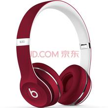 Beats Solo2 头戴式耳机 - 豪华版(红色) 带麦 有线版 ML9G2PA/A
