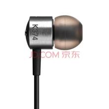 AKG K374 入耳式耳机 高性能音乐耳机 重低音手机耳机 爵士银