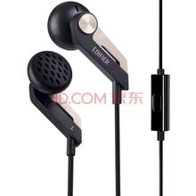 漫步者(EDIFIER) H186P 高性价比手机耳机 手机耳塞 酷黑金