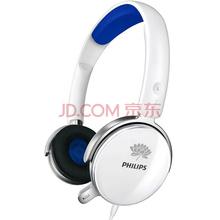 飞利浦(PHILIPS)耳机 耳麦 电脑 游戏 头戴式 许巍定制版 SHM7110(蓝)