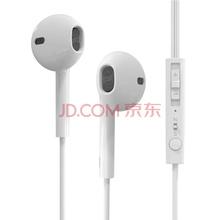 BYZ S366(升级版立体重低音)全兼容线控式 手机耳机 白色