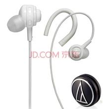 铁三角(Audio-technica) ATH-COR150 WH 入耳式音乐耳机 耳挂式运动耳机 白色