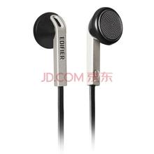漫步者(EDIFIER) H190 高品质发烧级耳塞 手机耳机 酷雅黑