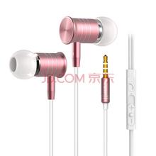 兰士顿(Langsdom)i8 磁吸式 金属重低音入耳调音手机耳机 项链音乐耳机 玫瑰金