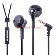 纽曼(Newmine)NM-XK09 防缠绕音乐手机耳机 黑色