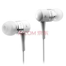 漫步者(EDIFIER) H285 手机耳机 入耳式耳机 声音华丽 白色