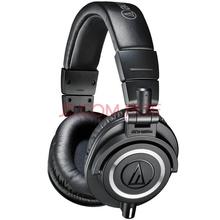 铁三角(Audio-technica) ATH-M50X BK 头戴式监听耳机 黑色