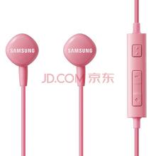 三星 HS130 入耳式立体声线控耳机 3.5MM 粉色