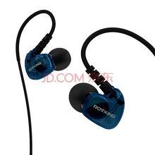 舒跑(ROVKING)V1入耳式耳机 重低音跑步手机线控耳麦挂耳带运动耳塞 梦蓝色