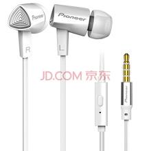 先锋(Pioneer)SE-CL31S-W入耳式线控通话 音乐手机耳机 白
