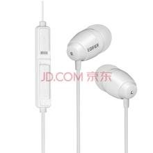 漫步者(EDIFIER) K210 入耳式耳机 电脑耳机 时尚白色