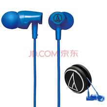 铁三角(Audio-technica)ATH-CLR100 BL 入耳式耳机 蓝色