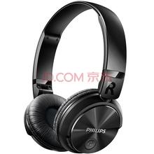 飞利浦(PHILIPS)耳机 无线蓝牙 头戴式 手机通话 音乐 SHB3060(黑)