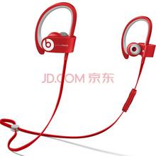 Beats Powerbeats2 by Dr. Dre Wireless 耳机 - 红色 双动力无线版 运动耳机 蓝牙无线 带麦 MHBF2PA/A